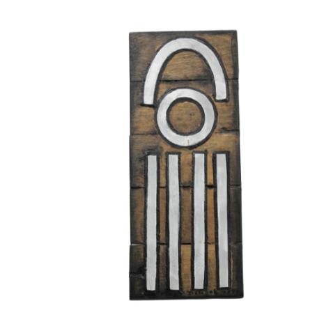 Copy of rune II